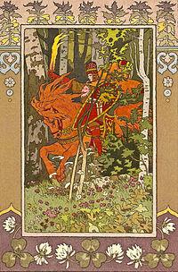 """Ivan Bilibin's illustration of """"Vasilisa the Beautiful"""""""
